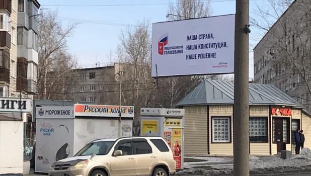 Песков прокомментировал упоминание ссылки в законопроекте Путина на еще не принятую статью в Конституции