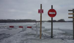 Ледовые переправы закрыли в Алтайском крае.