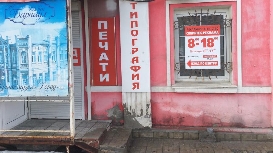 Жилой дом на пр. Ленина, 129 с нежилыми помещениями.