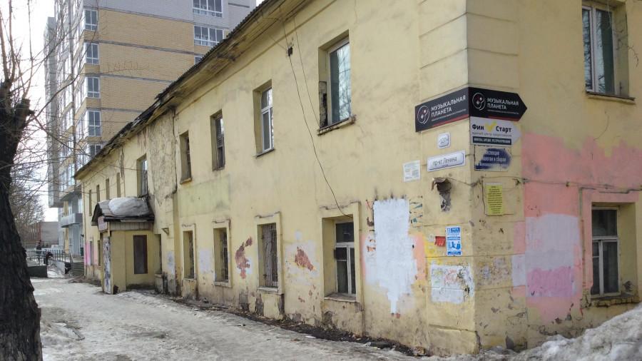 Пр. Ленина, 127. Аварийный дом под снос.