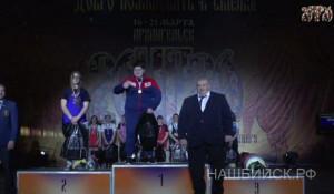 Девушка из Бийска стала призером первенства России по троеборью.