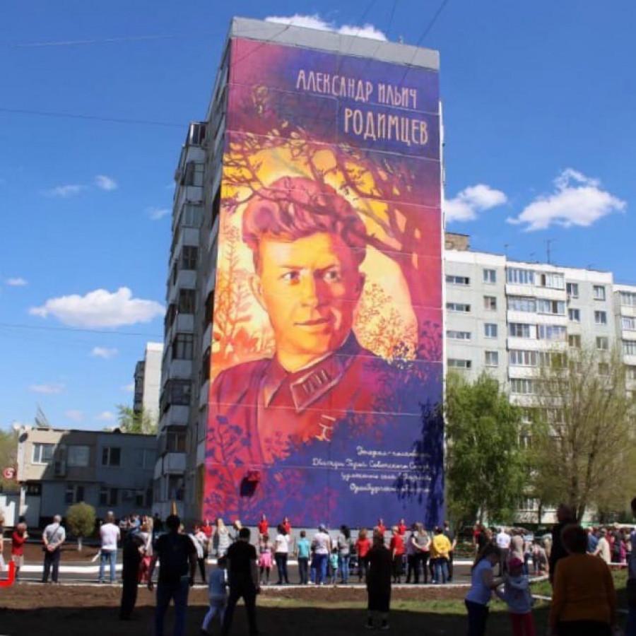Новосибирский стрит-арт от художницы Марины Ягоды.