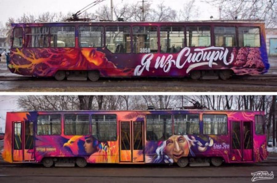 Новосибирский стрит-арт от художницы Марины Ягоды