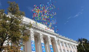 «День абитуриента - 2020» в АлтГУ пройдет в онлайн-формате.