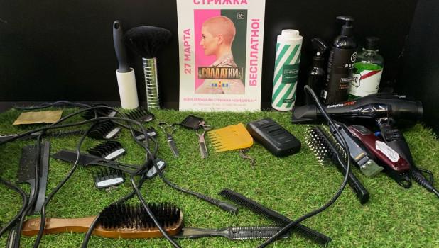 В Барнауле бесплатно подстригут девушек.