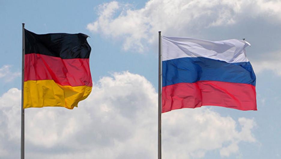 Флаги России и Германии.