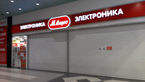 Магазины бытовой техники во время карантина.
