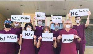 Медики Алтайского края поддержали флешмоб.