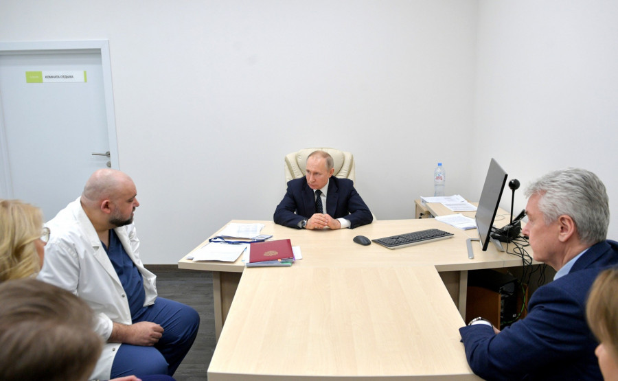 Владимир Путин в больнице в Коммунарке.
