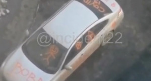 В Барнауле изрисовали машину.
