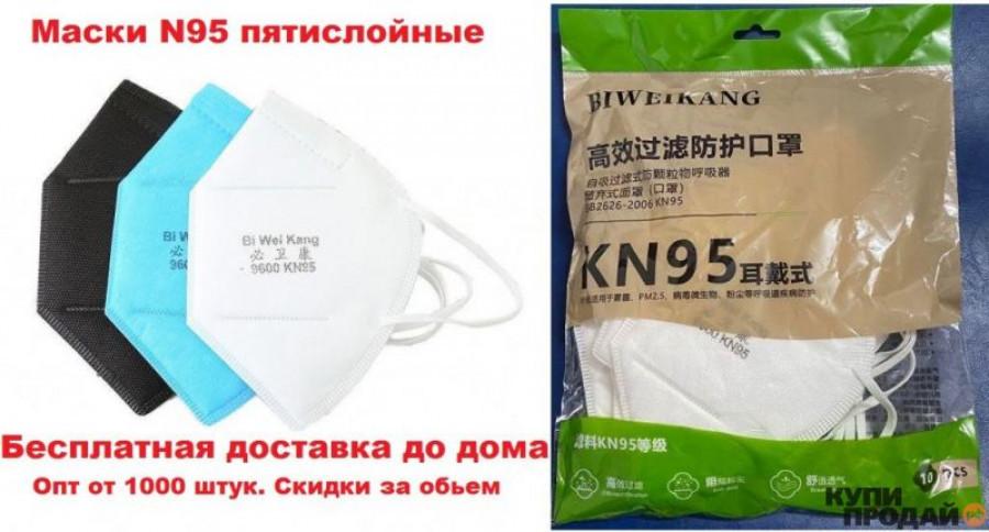 Самые дешевые маски предлагаются за 39 рублей.