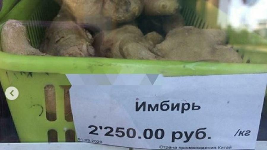 """Имбирь и лимон - новая """"точка роста"""" в Алтайском крае. 2020 год."""
