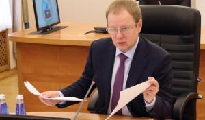 Виктор Томенко провел рабочее совещание.