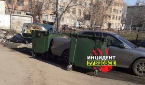 Машину окружили мусорными баками. Рубцовск.