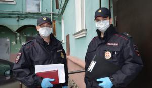 Работа полиции во время пандемии.