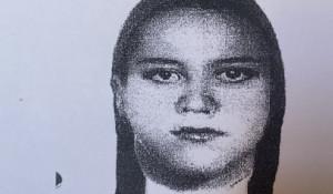 В Томске разыскивают девушку, которая родила в подъезде и ушла.