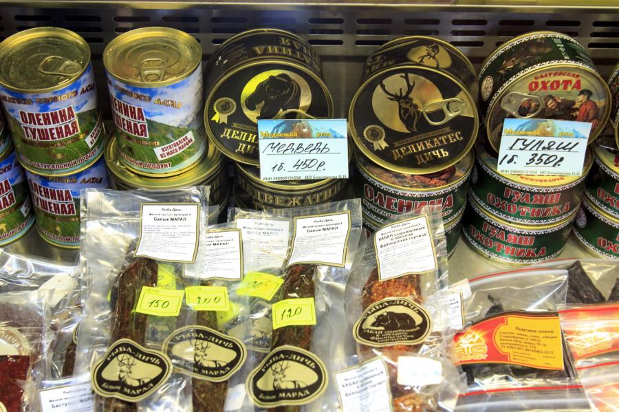 Что происходит на продуктовом рынке в Сростках.
