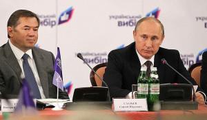 Владимир Путин и Сергей Глазьев, 2013.