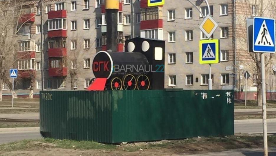 Арт-конструкция в Барнауле на улице Северо-Западная