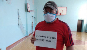 Учителя в Барнауле присоединились к флешмобу «Мам, я дома».