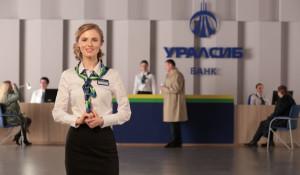Банк УРАЛСИБ запустил акцию «Поддержка от Банка УРАЛСИБ».