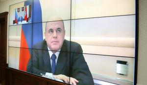 Виктор Томенко на связи с Михаилом Мишустиным.