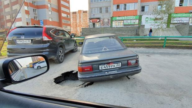 Провал на ул. Попова.