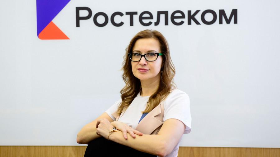 Светлана Седова, директор по работе с корпоративным и государственным сегментами Алтайского филиала «Ростелекома».