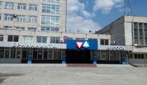 """Завод компании """"Алроса"""" в Барнауле."""