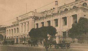 Здания Госбанка Москвы в 1920-е годы