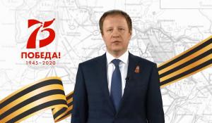 Виктор Томенко поздравил жителей края с Днем Победы.