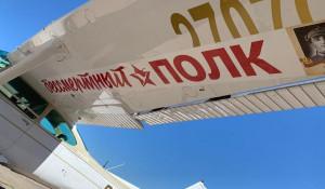 Пилоты показали, как выглядел воздушный парад над Барнаулом из кабины самолета.