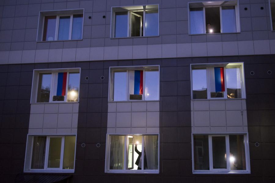 Акция «Фонарики Победы».