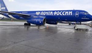 """Самолет """"Почта России""""."""