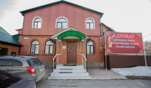 В Барнауле выставили на продажу коттедж рядом с проспектом Ленина.