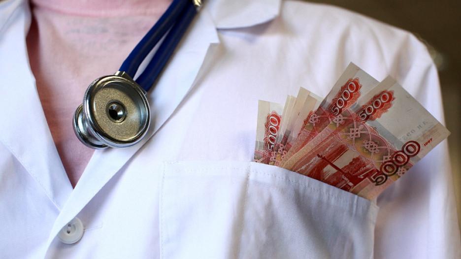 Зарплата врача.