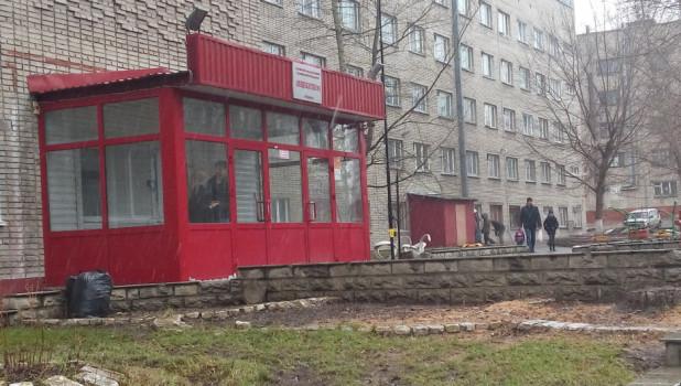 Общежитие №3 АГМУ.
