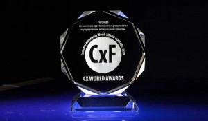 Tele2 получила 6 наград за лучший клиентский опыт.