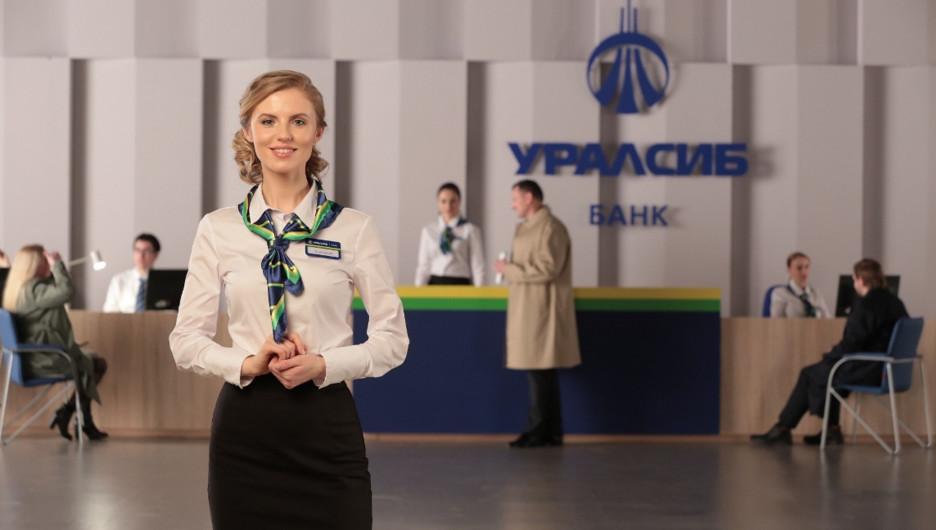 Банк УРАЛСИБ снизил ставки по ипотечным программам.
