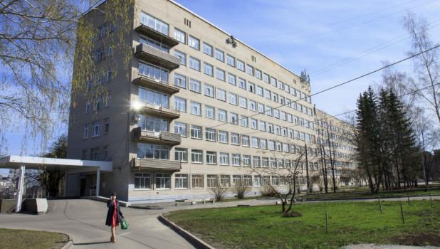 Городская больница № 5 г. Барнаула.