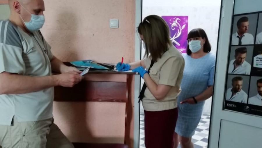 Проверка салонов красоты в Барнауле.