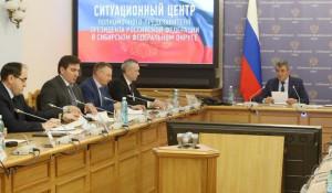 """""""Коронавирусное"""" совещание с полпредом президента в СФО."""