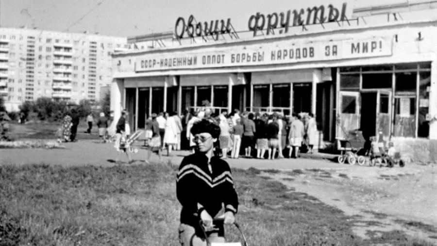 Как жительницу края 30 лет назад наказали за мат в магазине, или почему в последние годы СССР случился тотальный дефицит
