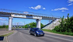 Въезд в Новоалтайск.
