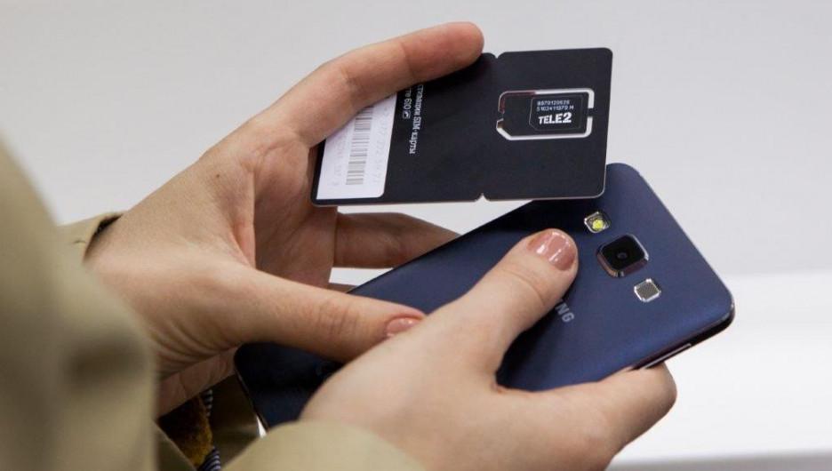 Tele2 доставляет SIM-карты в Барнауле за один час.