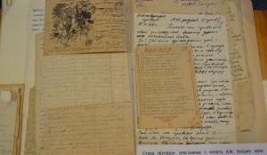Документы госархива Алтайского края
