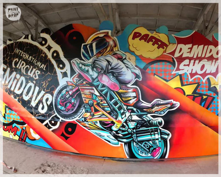 Граффити в Барнауле.