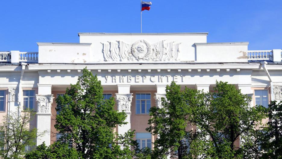Алтайский государственный университет.