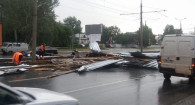 Ветром сорвало крышу торгового центра PLAZA.