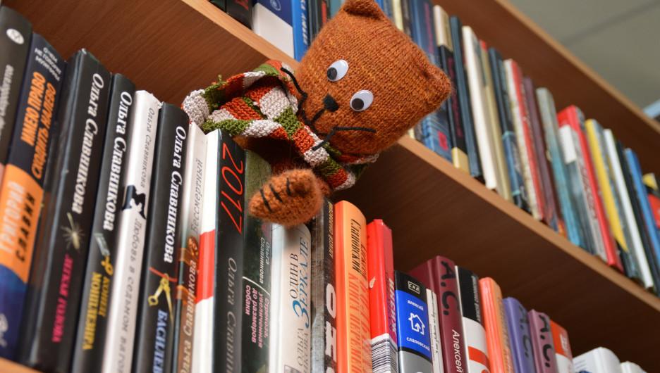 В библиотеке имени В. Я. Шишкова.